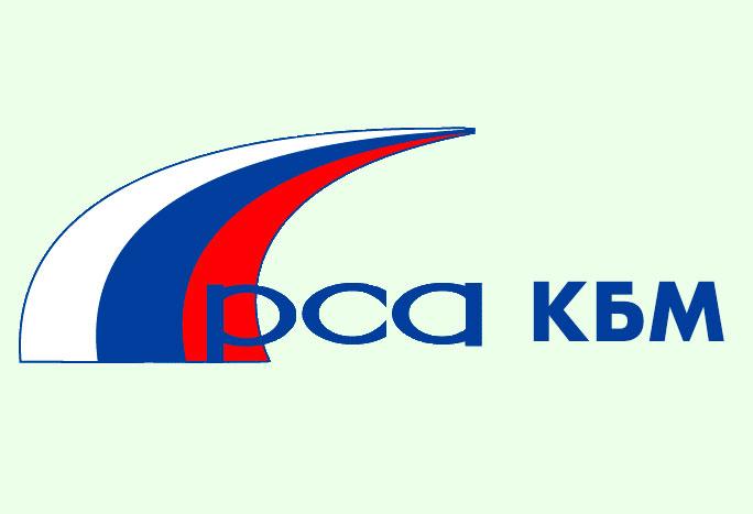 Проверка КБМ по базе РСА на официальном сайте