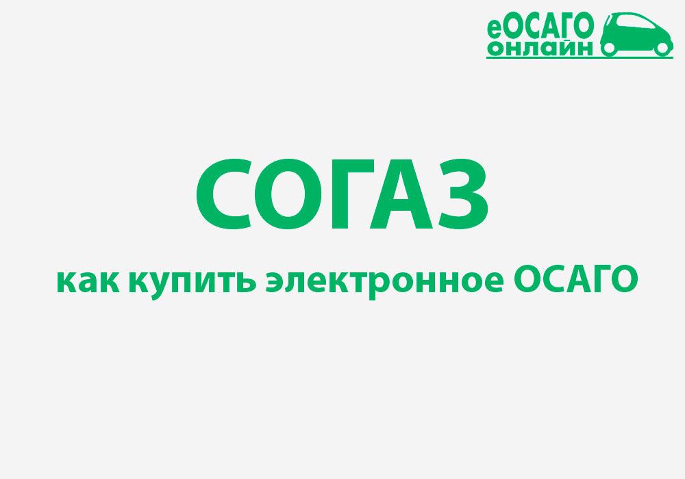 credithub.ru взять одобренный кредит на карту без отказа