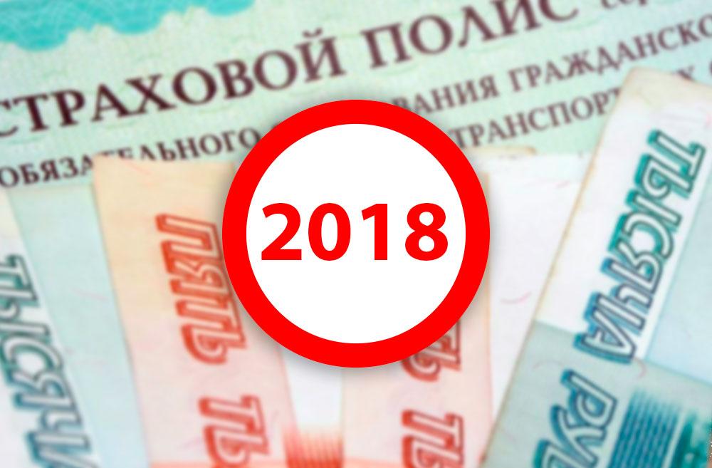 Жалоба на решение о взыскании налогов