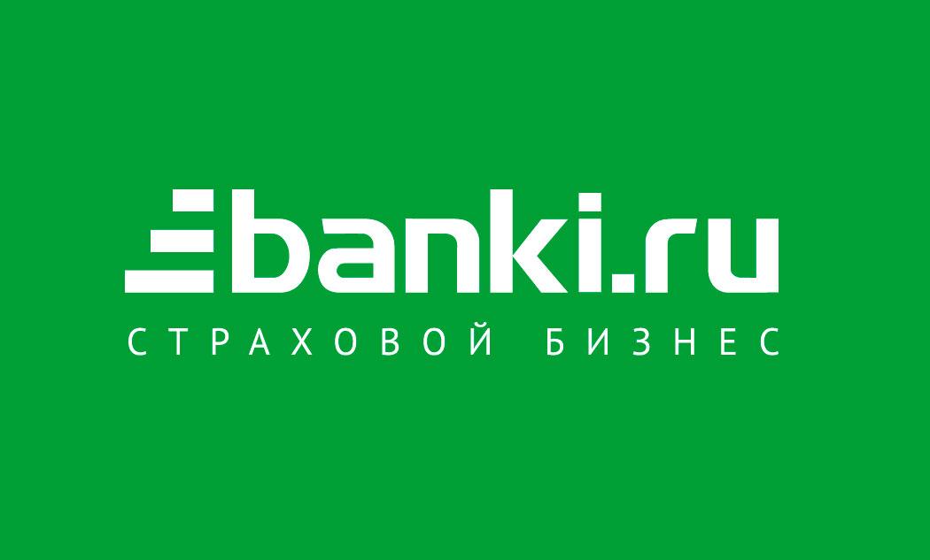Banki.ru для страховых агентов ОСАГО