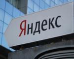 «ЯСтраховка» — новый товарный знак «Яндекса»