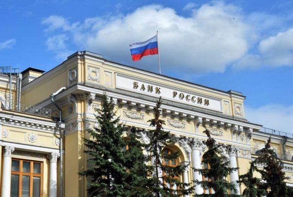 Центробанк посоветовал страховым компаниям самостоятельно получать информацию о техосмотре